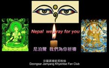 For the casualties of earthquake in Nepal. 為尼泊爾地震傷亡者祈禱
